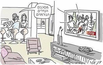 israel-reaction-to-burma-monks.jpg