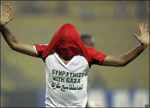 mohamed_sporting_shirt.jpg