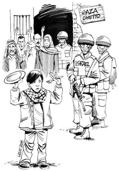 [Gaza+Ghetto+2.jpg]
