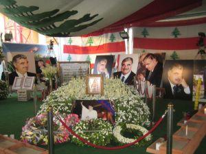 hariri_memorial_shrine