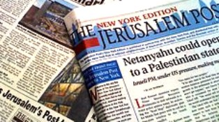 The Jerusalem Post's special New York edition