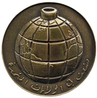 Mona Hatoum_Medal of Dishonour 2008