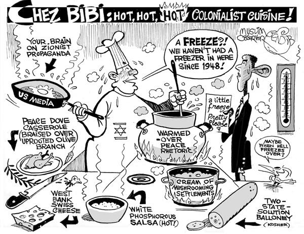 http://peoplesgeography.files.wordpress.com/2009/09/bendib_9-6-colonial-cuisine.jpg?w=600&h=461